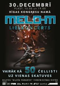 Плакаты Плакаты Melo m A1 212x300